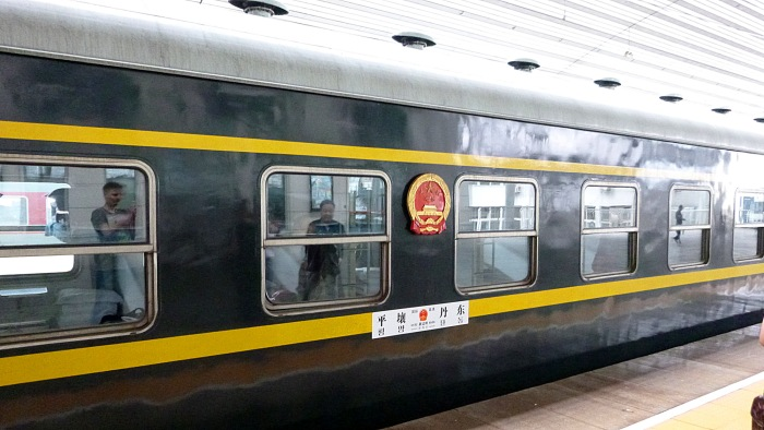 North Korea travel experiences. Train from Dangdong, China to North Korea, Pyongyang.
