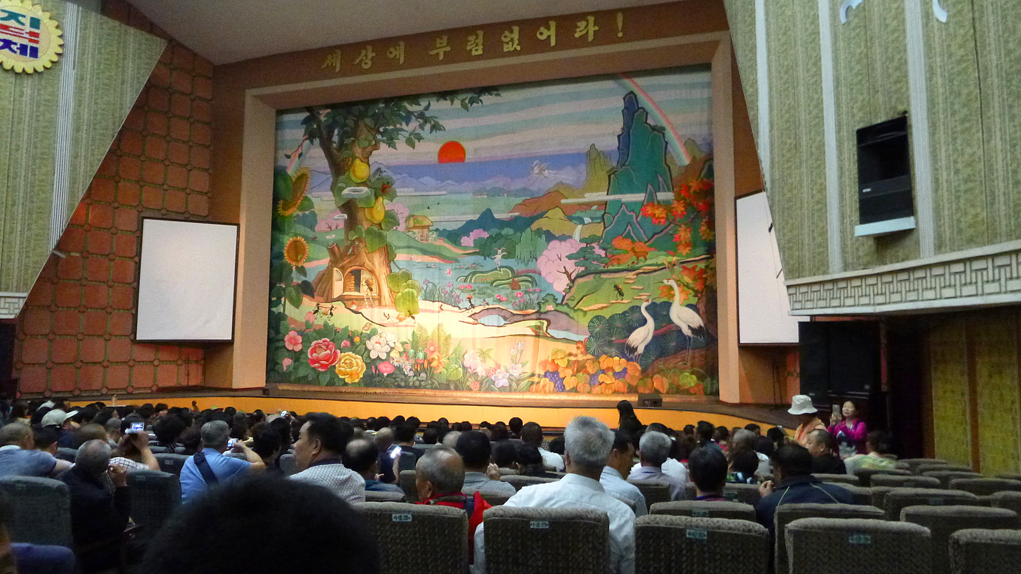 When tourists visit North Korea, they are almost always taken to see performances in Mangyongdae Children's Palace.