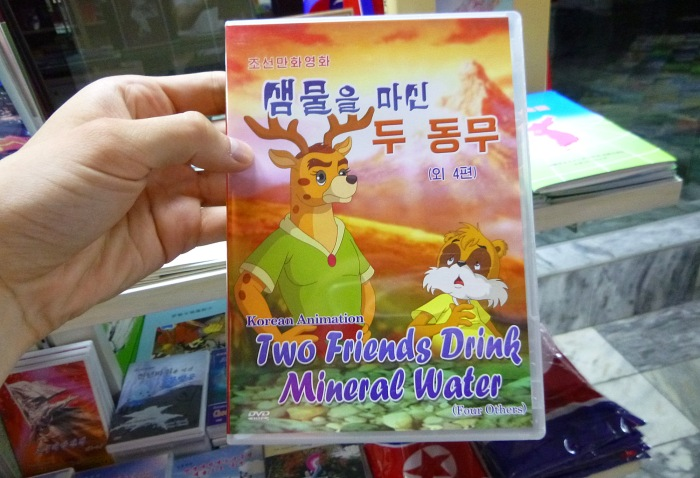 North Korean animation DVD Two Friends Drink Mineral Water.